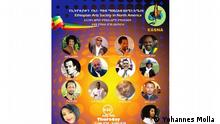 Ethiopian Cultural Association in Northern America