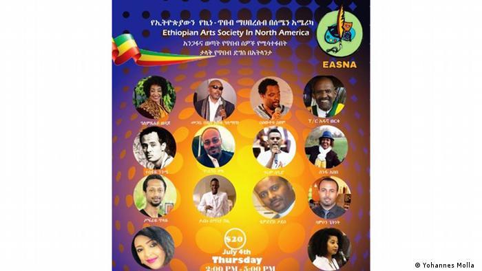 Ethiopian Cultural Association in Northern America