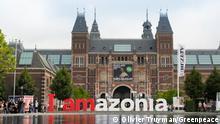 Greenpeace | IAmazonia | Amsterdam