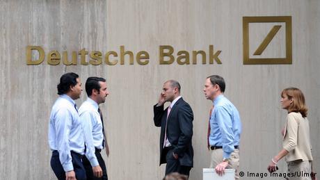 H Deutsche Bank κόβει 20.000 θέσεις