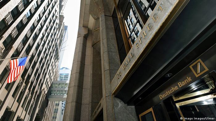 Deutsche Bank в Нью-Йорке