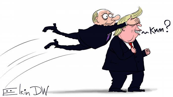 Путин сзади положил ладони на глаза Трампу, а тот говорит: Ким?