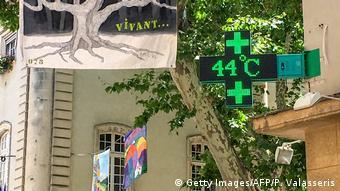 Η αύξηση της μέσης θερμοκρασίας του πλανήτη θα έχει καταστροφικές συνέπειες