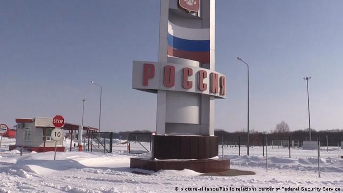Пограничный переход в Белгородской области