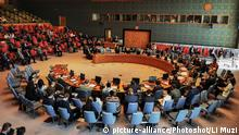 UNITED NATIONS, June 27, 2019 () -- The photo taken on June 27, 2019 shows the United Nations Security Council holding a meeting on the situation in Sudan, at the UN headquarters in New York. The UN Security Council on Thursday voted to extend the mandate of the peacekeeping mission in Darfur of Sudan for four months and slow its drawdown. (/Li Muzi) |