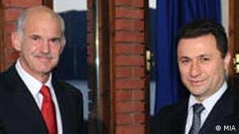 Nikola Gruevski und Jorgos Papandreou