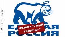 Karikatur Elkin zu Moskauer Duma