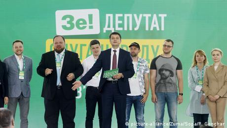 DW: Nέα αρχή για την Ουκρανία;