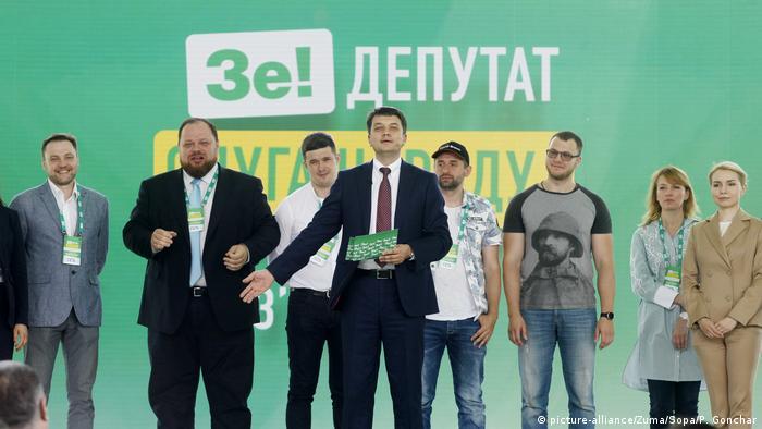 Дмитро Разумков очолював виборчий список Слуг народу на праламентських виборах