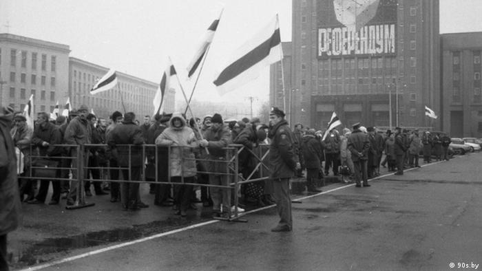 Протесты против референдума 1996 года в Минске