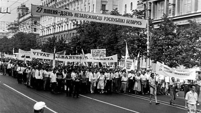 Демонстрация в честь Дня независимости 27 июля 1992 года