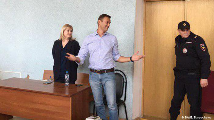 Алексей Навальный в суде (Фото из архива)