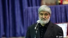 Iran Ali Motahari Abgeordneter