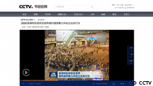 Screenshot China CCTV