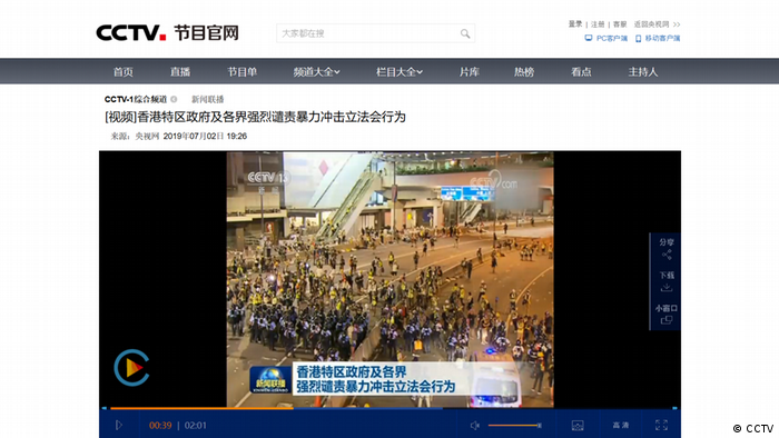Screenshot China CCTV (CCTV)