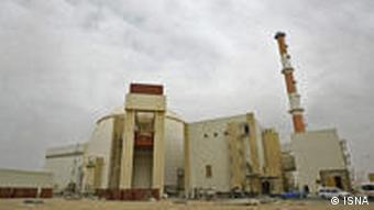 an Iranian nuclear power station