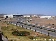 مرکز غنیسازی اورانیوم در نطنز