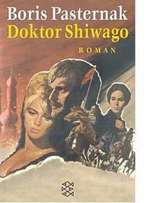 جلد رمان «دکتر ژیواگو»