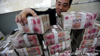 The currency spat between the US and China has not helped relieve mutual distrust