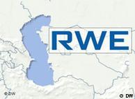شرکت آلمانی «ار. و. ا» در سواحل ترکمنستان در جستجوی گاز است