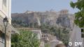 DW Euromaxx, Reisetipps für Athen von Meggin Leigh