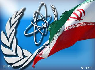 Iranian flag, missile and atom symbol