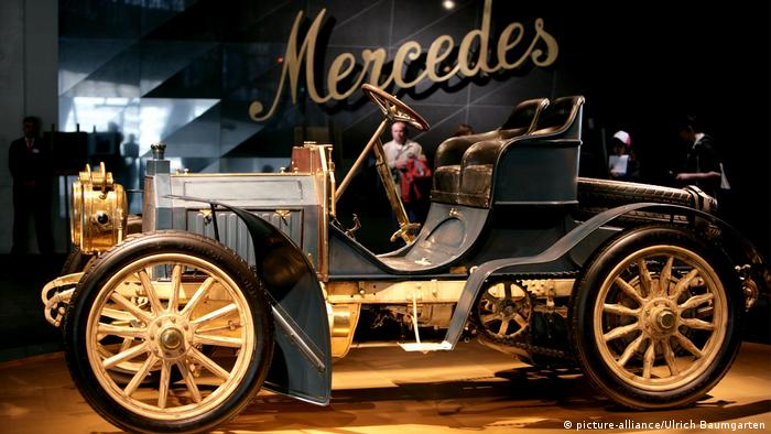 Музей Mercedes-Benz