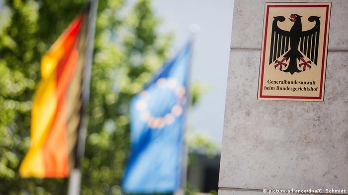 Табличка у входа в здание Федеральной прокуратуры Германии