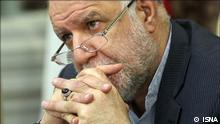 Iran | Ölminister Bijan Zangeneh