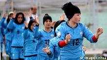 Afghanistan Frauenfußballmannschaft