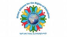 Logo The Global alliance for the Rights of Ethiopians