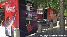 Griechenland Wahlplakat der Syriza Partei in Athen