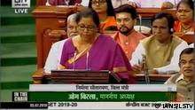 05.07.2019 New Delhi: Union Finance and Corporate Affairs Minister Nirmala Sitharaman presents the Union Budget 2019 in the Lok Sabha, on July 5, 2019. (Photo: IANS/LSTV)