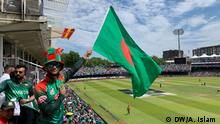Bangladeschische Cricketfans in Lords (DW/A. Islam )