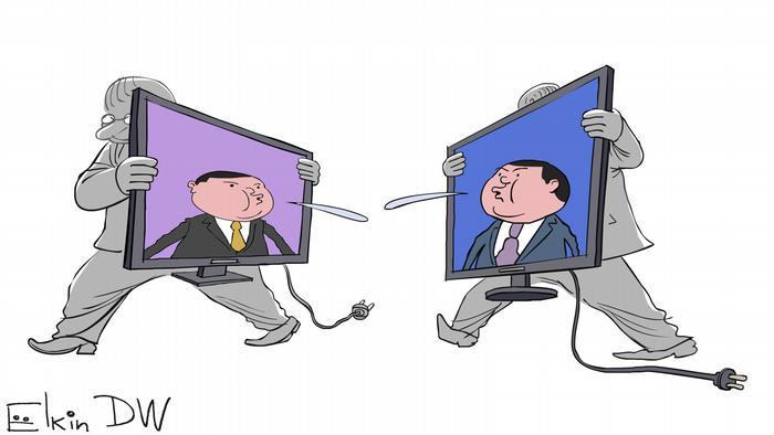 Карикатура - мужчины прикрываются друг от друга экранами телевизоров, с которых два других мужчины плюют друг в друга.