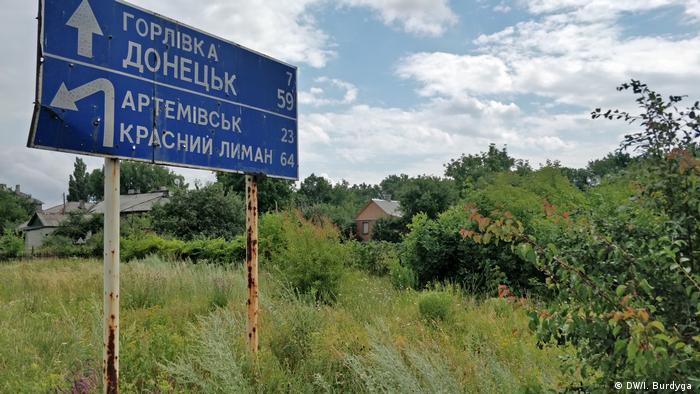 Донецкая область, восток Украины