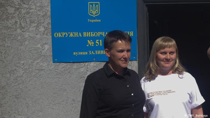 Надія Савченко (ліворуч) у Зайцевому