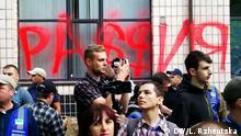 Kiew Protestkundgebung gegen den TV-Sender NewsOne