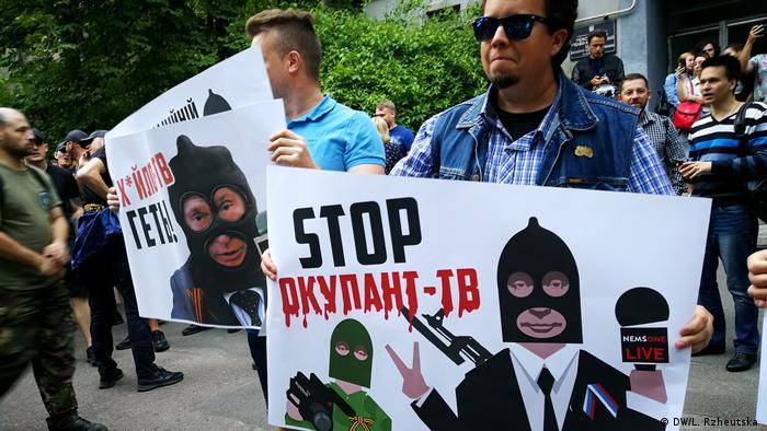 Акция протеста под окнами телеканала NewsOne, принадлежащих Тарасу Козаку