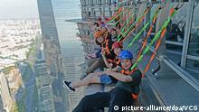 Aussichtsplattformen dieser Welt Shanghai Jin Mao Tower