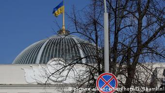 Законопроект Заленського так і не був внесений до порядку денного Верховної Ради