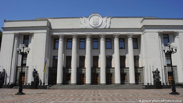 Верховна Рада підтримала судову реформу