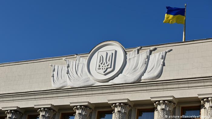 Верховна Рада ухвалила законопроєкт про легалізацію видобутку бурштину