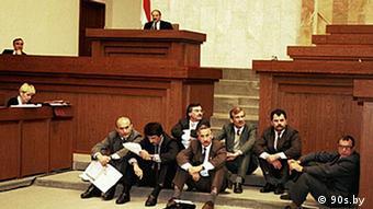 Голодовка депутатов в Овальном зале парламента, 1995 год