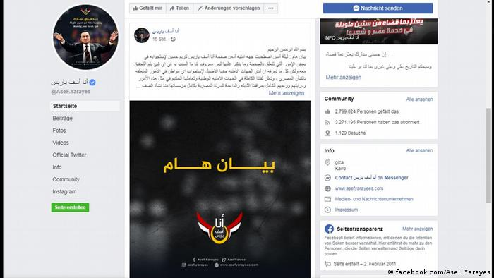 Screenshot Facebook-Seite Asef ya raes, Unterstützung Husni Mubarak
