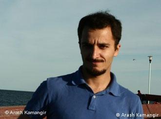 آرش کمانگیر