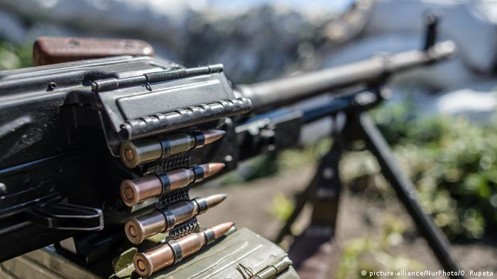 Ukrainian army weaponry on the front line