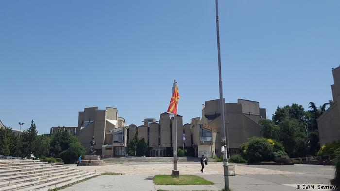 Nord-Mazedonien, Skopje: Universität St. Cyril and Methodius