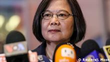 USA, New York: Präsidentin Tsai Ing-wen im Wirtschafts- und Kulturbüro von Taipeh in New York