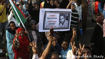 Sudan | Demonstration in Khartoum (Getty Images/AFP/A. Shazly)
